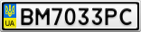 Номерной знак - BM7033PC