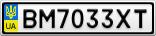 Номерной знак - BM7033XT