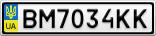Номерной знак - BM7034KK
