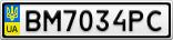 Номерной знак - BM7034PC