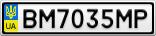 Номерной знак - BM7035MP