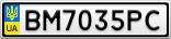 Номерной знак - BM7035PC