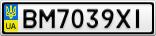 Номерной знак - BM7039XI