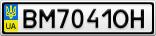 Номерной знак - BM7041OH