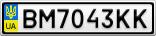 Номерной знак - BM7043KK