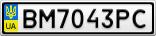 Номерной знак - BM7043PC