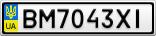 Номерной знак - BM7043XI