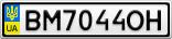 Номерной знак - BM7044OH