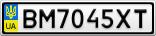 Номерной знак - BM7045XT