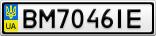 Номерной знак - BM7046IE