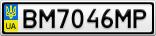 Номерной знак - BM7046MP