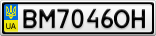 Номерной знак - BM7046OH