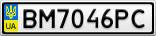 Номерной знак - BM7046PC