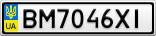 Номерной знак - BM7046XI