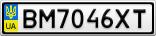 Номерной знак - BM7046XT