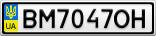 Номерной знак - BM7047OH