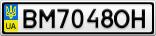 Номерной знак - BM7048OH
