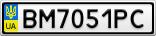 Номерной знак - BM7051PC