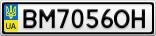 Номерной знак - BM7056OH
