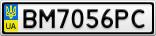 Номерной знак - BM7056PC