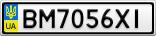 Номерной знак - BM7056XI