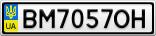 Номерной знак - BM7057OH