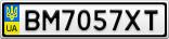 Номерной знак - BM7057XT
