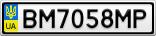 Номерной знак - BM7058MP