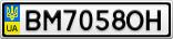Номерной знак - BM7058OH