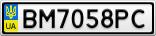 Номерной знак - BM7058PC