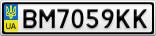 Номерной знак - BM7059KK