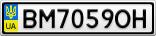 Номерной знак - BM7059OH