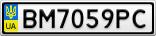 Номерной знак - BM7059PC