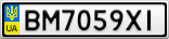 Номерной знак - BM7059XI