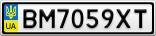 Номерной знак - BM7059XT