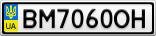 Номерной знак - BM7060OH