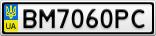 Номерной знак - BM7060PC