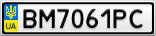 Номерной знак - BM7061PC