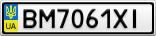 Номерной знак - BM7061XI