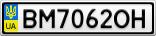 Номерной знак - BM7062OH