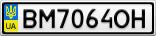 Номерной знак - BM7064OH
