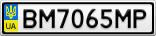 Номерной знак - BM7065MP