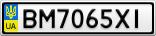 Номерной знак - BM7065XI
