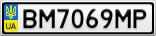 Номерной знак - BM7069MP