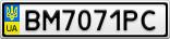 Номерной знак - BM7071PC