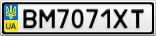 Номерной знак - BM7071XT