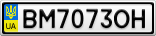 Номерной знак - BM7073OH