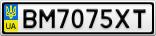 Номерной знак - BM7075XT