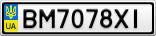 Номерной знак - BM7078XI
