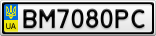 Номерной знак - BM7080PC